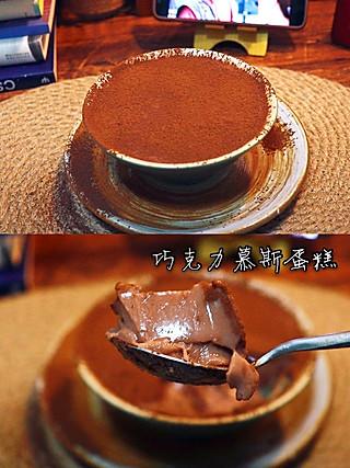铭铭厨吧的超简单巧克力慕斯蛋糕,Q弹润滑,巨好吃
