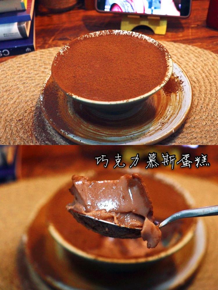 超简单巧克力慕斯蛋糕,Q弹润滑,巨好吃图1
