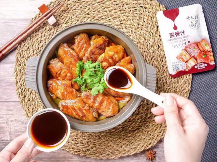 厨房调味神器小推荐,有了它从此在家吃焖锅,方便健康又正宗好味图2