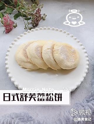膳美食记的网红日式舒芙蕾松饼