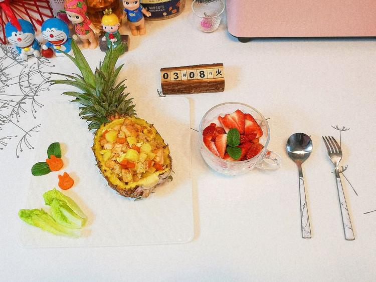 用三文鱼菠萝饭道早安图3