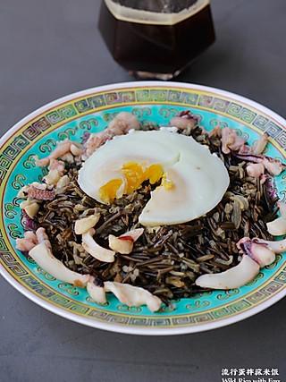 君蛤蜊做包吃包的口感很好的流心蛋拌菰米饭,一道健身餐!