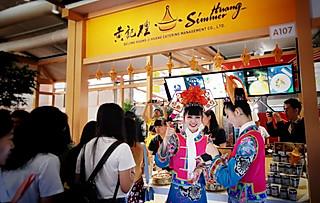 秋食工作室的北京亚洲美食节,30秒带你逛吃全国美食