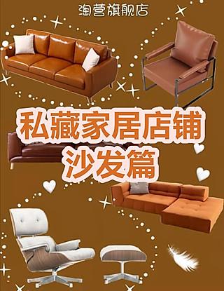 风中凌乱の小琪子的私藏高颜值沙发 实用舒服 提升幸福感