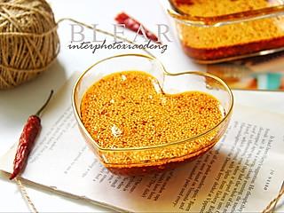 爱烘焙的小小邓儿的凉拌菜灵魂伴侣,香而不辣的油辣子