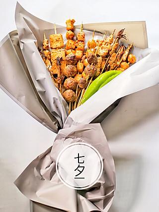 天下美食尽有的【🔥🍡㊙️烧烤花束:吃货的七夕就是这么浪漫而实在】