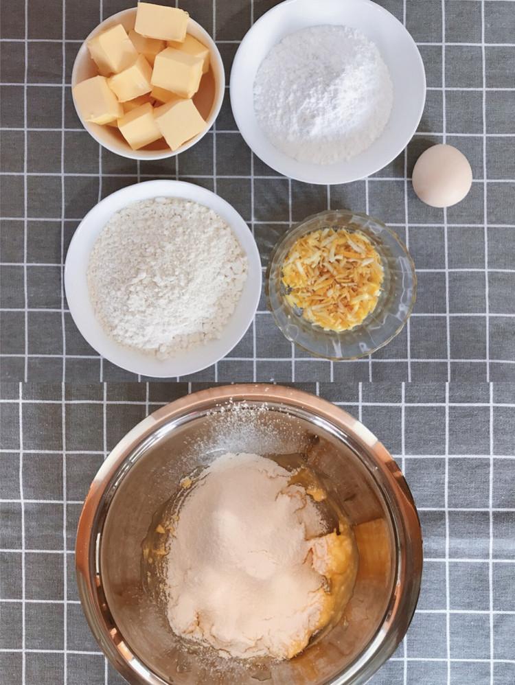 曲奇这样做,小心不够吃‼️吃一口就会上瘾㊙️柠檬曲奇饼干图3