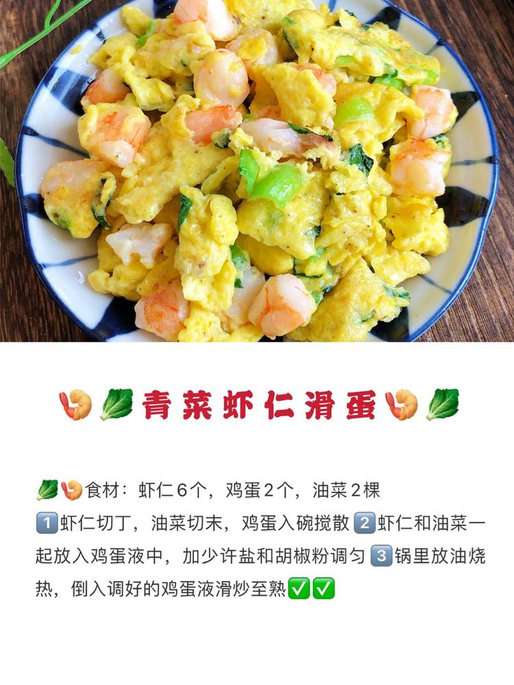 6道孩子爱吃的家常菜🔥一周不重样内含详细做法图3