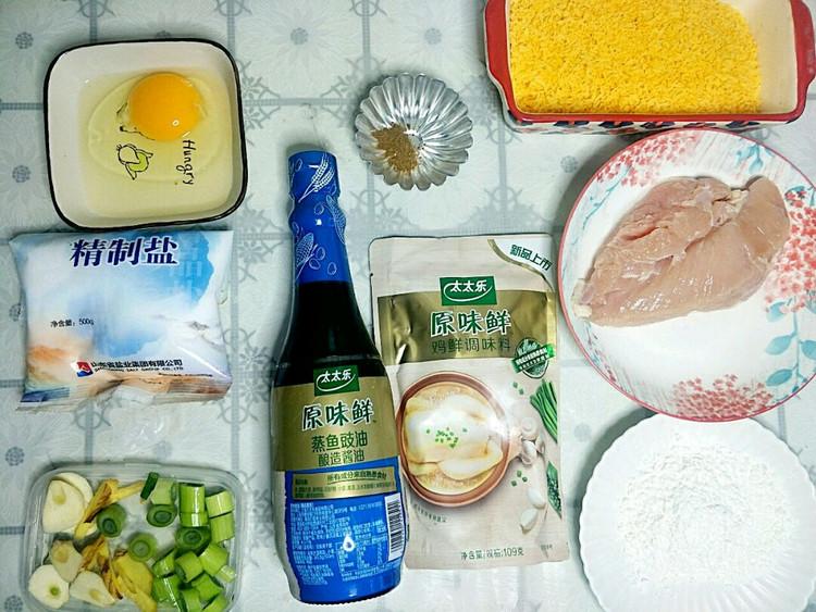 外焦里嫩口感丰富的炸鸡胸肉,蘸酱更美味,快来品尝啦~图4