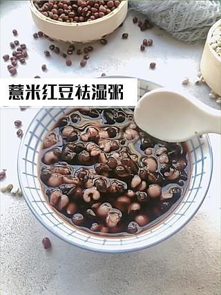 膳美食记的夏天祛湿粥喝这一碗就够了(薏米/红豆各100克)