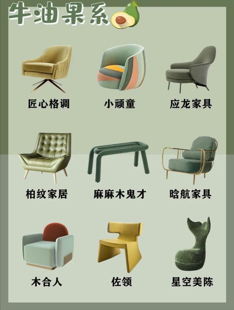 时尚单椅全集💕多色超百搭❗️软装必备图5