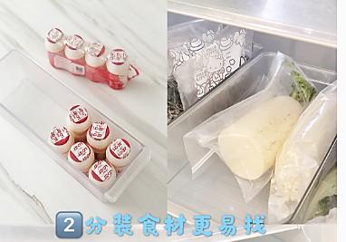 4个冰箱收纳小技巧,实用度💯图3