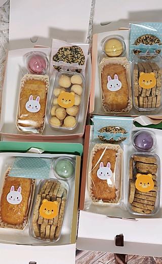 萌趣小礼盒