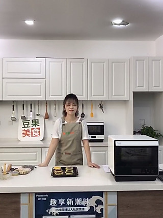 木子甜品的超美腻的豆果直播拍摄现场,向着豆果前进