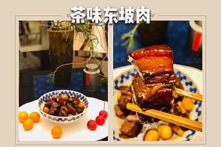 霂雨阳光的茶与肉的融合,肉中充满了茶香,软糯不油腻