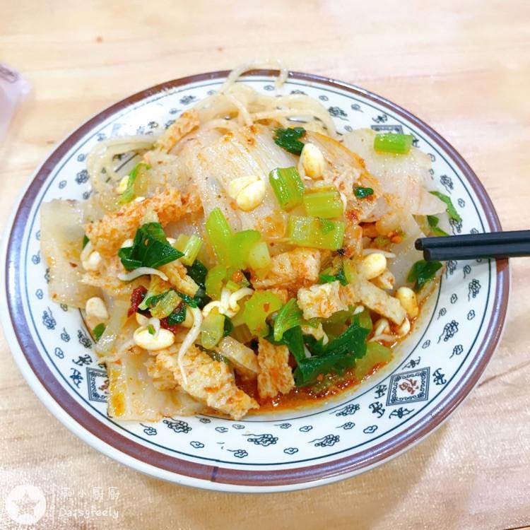 西安的美食图2