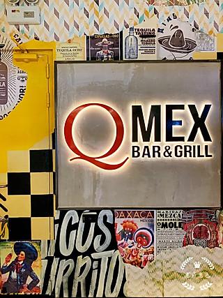 惠声惠色117的来Q-Mex Bar&Grill,感受纯正墨西哥风情🌵
