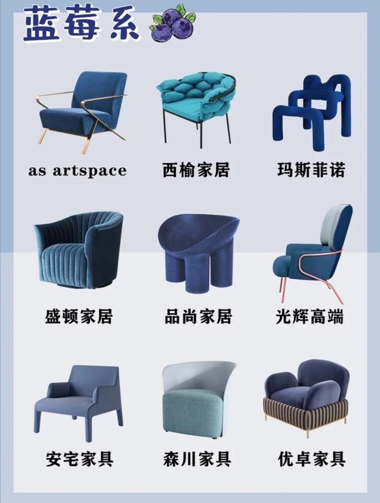 时尚单椅全集💕多色超百搭❗️软装必备图4