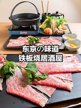 标爷吃光上海的金虹桥最新开业的正宗日本铁板烧居酒屋!