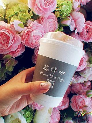 我长得丑但我活得久吖的浦东某家鲜花咖啡馆