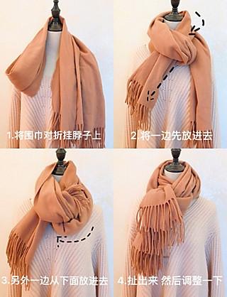 想飞的海豚的【超简单6种围巾系法,显脸小!】秋冬让你变优雅的必备技能❗️1分钟变身韩剧女主角❗️