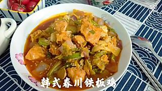 晚餐韩式春川铁板鸡