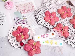 是梦梦呀丶的🌸 樱花椰蓉包 🌸