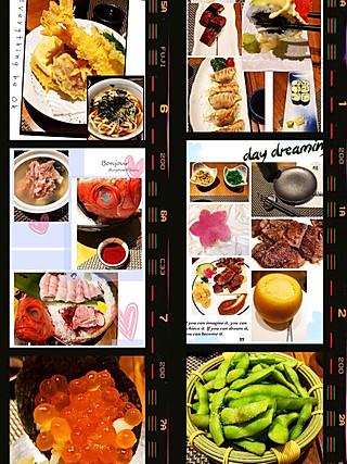 有趣的吃货灵魂的😳好久不吃生肉了~今天看在金时鲷的份上破戒了