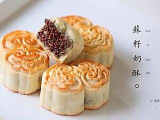 海燕的窝的秋季食苏子~苏籽奶酥