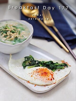 羽翙的贪吃小厨房的早餐打卡DAY177:白菜燕麦粥➕煎蛋