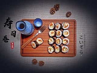 咖啡不加糖yy的肉松寿司卷