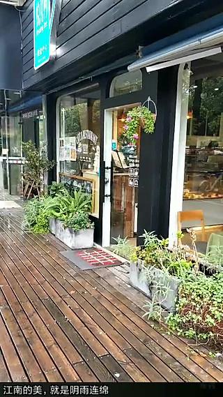 薇小厨美食记的细雨蒙蒙的下午,寻找深巷子里的烘焙店