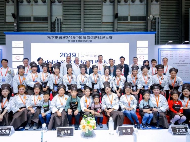 记2019年家庭烘焙料理比赛之旅~图8