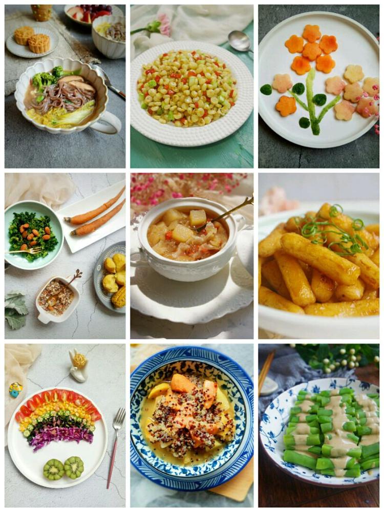 素食也可以做出千变万化的菜品,也可以烹调出百种美味!图2