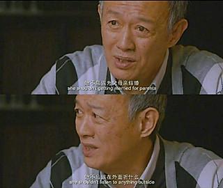 婧家小厨的电影《剩者为王》中的一个片段