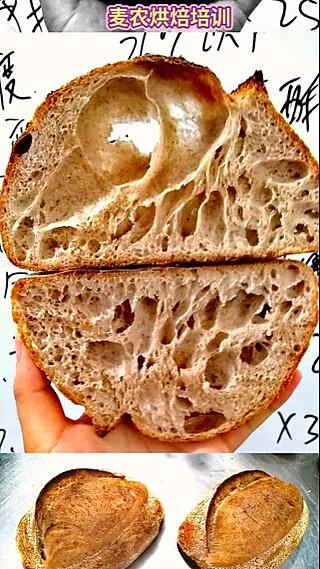 麦农烘焙工作室的黑麦欧包