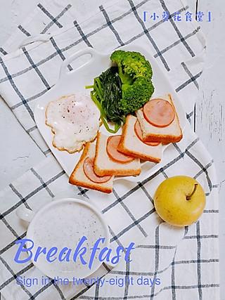 葵小某的早起早餐打卡28天10分钟搞定的快速早餐