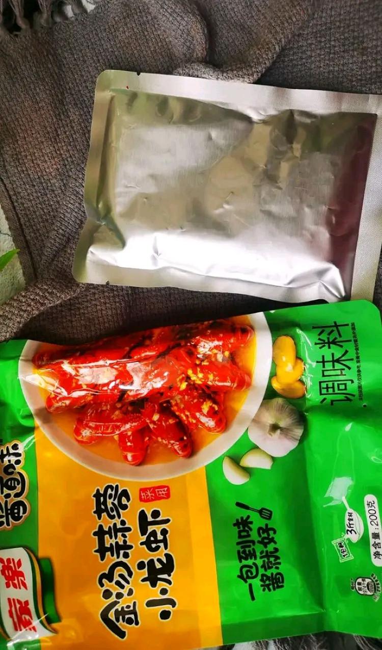汤色金黄,蒜香浓郁的金汤蒜蓉小龙虾🦂🦂图3
