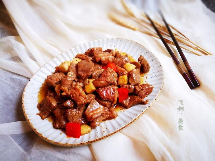 黑椒牛排粒炒鸡腿菇  图2