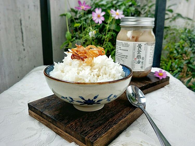 黄金鹅油香葱酱米饭,一勺鹅油拌一拌,健康营养又美味!图1