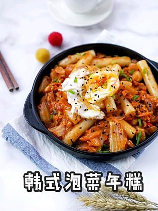 邵筅笙的💯减脂早餐‼️韩式泡菜年糕‼️