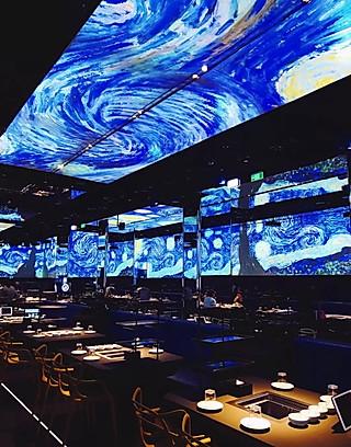 烹良陆羽的探店|海底捞智慧餐厅,在梵高的星空下吃火锅是种什么样的体验?