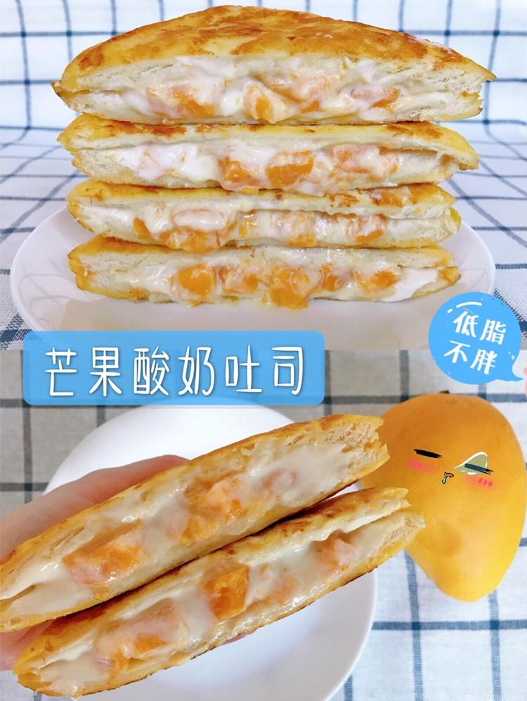 🔥5分钟快手早餐‼️巨好吃的🍞芒果酸奶吐司❗️非烤箱❗️图1