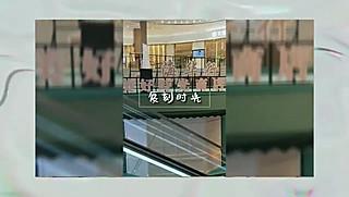 海棠秋3344的🚶🏻♀️福州周边游–你有老上海情结吗?