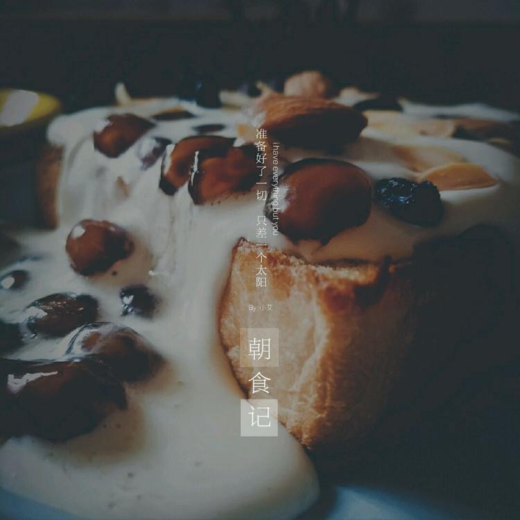 红糖珍珠吐司,咖啡图1
