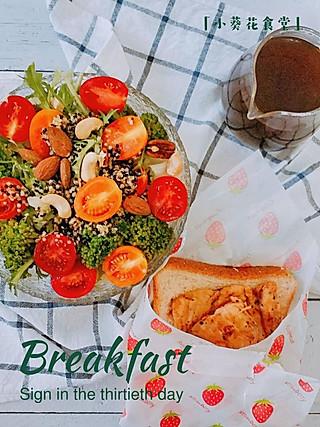 早起早餐打卡30天(完成挑战)开启我每天元气满满的一天,感觉棒棒哒!