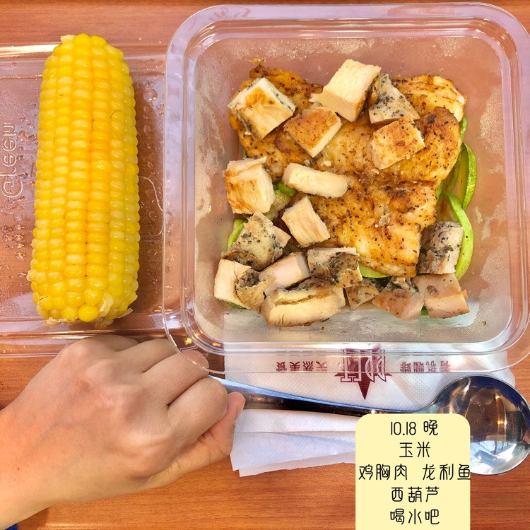 Pokie 超级碗:健康减压餐。图6