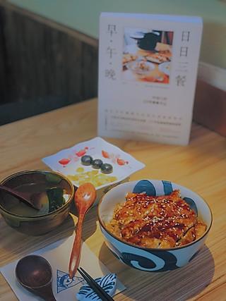妍维妮私房菜的藏匿在文创园区的鸭川食堂