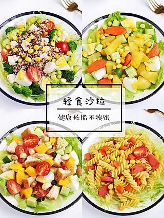 风意画的🥗健康低脂不挨饿,减肥期的4款轻食美味沙拉!