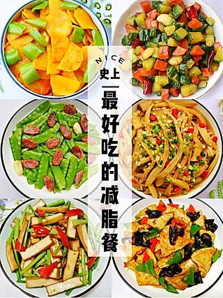 西蘭的㊙️超简单快手的减脂餐🔥好吃不胖💃一周七天不重样👇